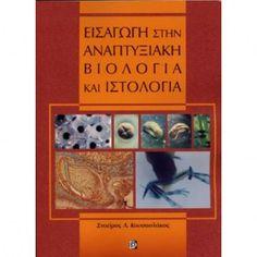 Εισαγωγή στην αναπτυξιακή βιολογία και Ιστολογία Kai, Cover, Books, Libros, Book, Book Illustrations, Libri, Chicken