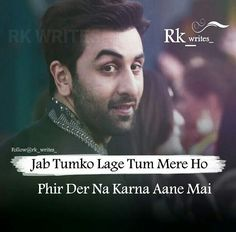 Friendship Quotes QUOTATION Image Quotes about Friendship Description Ab toh aa jao 2 years ho gye ya abhi bhi gussa ho Sharing is Caring Hey can you Share this Quote ! is part of Friendship quotes - Crazy Quotes, Boy Quotes, Jokes Quotes, Photo Quotes, Hindi Quotes, Quotations, Life Quotes, Heart Quotes, Relationship Quotes