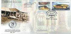 coins and more: 605) Chhatrapati Shivaji International Airport, Mu...