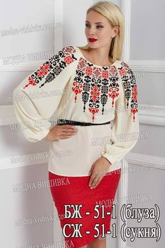 два кольори Folk Fashion, Ethnic Fashion, Hijab Fashion, Fashion Dresses, Polish Embroidery, Embroidery Dress, Cross Stitch Embroidery, Ukrainian Dress, Palestinian Embroidery