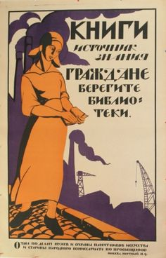 Books are a Source of Knowledge, 1920s - original vintage poster by Kupreyanov listed on AntikBar.co.uk