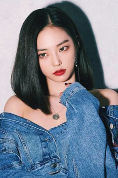 Kpop Girl Groups, Kpop Girls, Korean Girl, Asian Girl, Jang Yeeun, Horse Girl Photography, Kpop Hair, Clc, Beautiful Girl Image