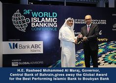 Key insights emerge as the 24th World Islamic Banking Conference kicks off in Bahrain