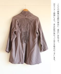 【楽天市場】(アッシュブラウン)「mori」布アートを愉しむ羽織り。3月8日22時販売新作:cawaii