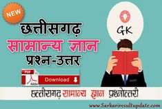 Disha publication provides free download study material for variou pdf fandeluxe Gallery