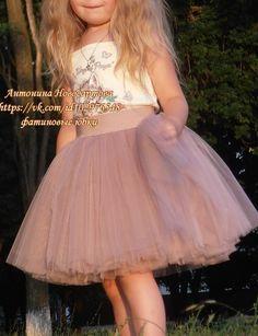 Фотография Photo Wall, Tulle, Skirts, Fashion, Photography, Moda, La Mode, Tutu, Skirt