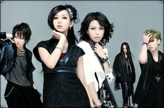 exist†trace official website