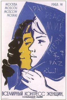 Congresso Internacional das Mulheres, Suryaninov, 1963.