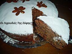 Κοινοποιήστε στο Facebook ΦΑΝΟΥΡΌΠΙΤΑ ΤΕΛΕΙΑ ΜΕ 11 ΥΛΙΚΑ!!! Η παράδοση μας λέει ότι η Φανουρόπιτα πρέπει να φτιάχνεται με 7-9 ή 11 υλικά. Πάντα σε μονό αριθμό.Και εμένα μ'αρέσει να τηρώ τις παραδόσεις μας!!! Δοκιμάστε τη δική μου Φανουρόπιτα είναι... Greek Desserts, Greek Recipes, Vegan Desserts, Greek Cake, The Kitchen Food Network, Chocolate Fudge Frosting, Confectionery, Afternoon Tea, Food Network Recipes