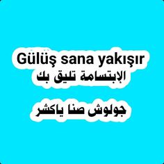 Learn Turkish Language, Arabic Language, Turkish Lessons, Language Quotes, Arabic Jokes, English Language Learning, Learning Arabic, Arabic Love Quotes, Learn English
