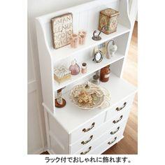 ラック付チェストE かわいい姫系インテリア家具・姫系雑貨の通販 ロマプリ・ロマンティックプリンセス