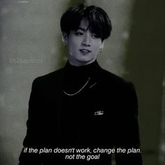 Prison Quotes, Army Quotes, Bts Lyrics Quotes, Bts Qoutes, Reality Quotes, Mood Quotes, Words Hurt Quotes, Bts Texts, Sunset Quotes