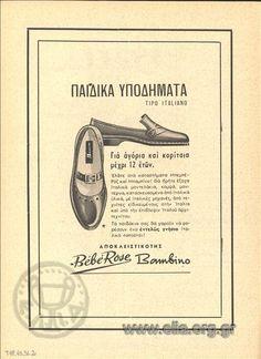 Retro Ads, Greek, Cover, Books, Image, Design, Art, Livros, Art Background