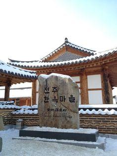 전주 한옥마을 (Jeonju Hanok Village) in 전주시, 全羅