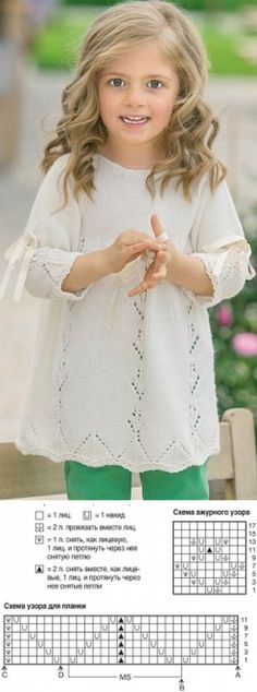 Tunic spokes for the girl (knitting on spokes) | the Inspiration of the Needlewoman Magazine
