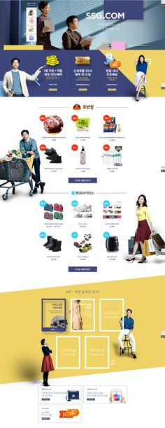 Poster Design Layout, Web Layout, Ui Web, Responsive Web, Event Banner, Homepage Design, Promotional Design, Event Page, Web Design Inspiration