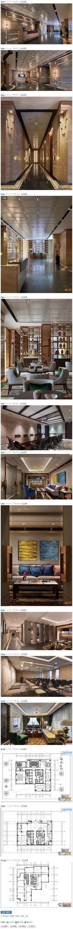 Дело Имя: Шанхай Luwan 917 бутик офис ...
