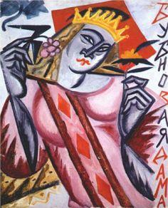 1915 QUEEN OF DIAMONDS, Olga Rózanova a Russian avant-garde artist in the styles of Suprematist, Neo-Primitivist, and Cubo-Futurist Playing Cards Art, Avant Garde Artists, Collor, European Paintings, Art Database, Russian Art, Office Art, Vintage Posters, Vintage Art