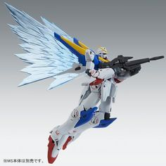 P-Bandai Expansion Effect Unit WING OF LIGHT for MG 1/100 V2 Gundam Ver.Ka: Official Big Size Images, Info Release http://www.gunjap.net/site/?p=283752