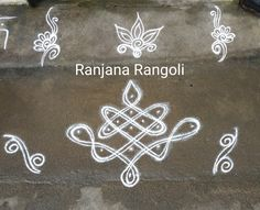 Rangoli Borders, Rangoli Border Designs, Rangoli Designs With Dots, Beautiful Rangoli Designs, Kolam Designs, Free Hand Rangoli Design, Small Rangoli Design, Padi Kolam, Simple Rangoli