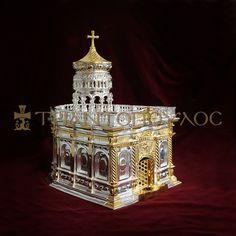 Silver tabernacle the exact copy of Ciborium, the Church of the Holy Selpuchre. Byzantine Art, Holi, Decorative Boxes, Silver, Home Decor, Decoration Home, Room Decor, Holi Celebration, Home Interior Design
