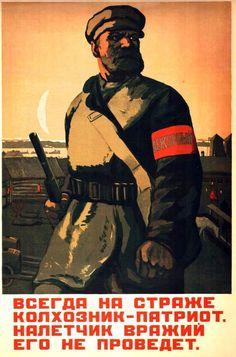018_1941_Vsegda na strage kolhoznik-patriot_I.Gromickiy.jpg (900×1362)