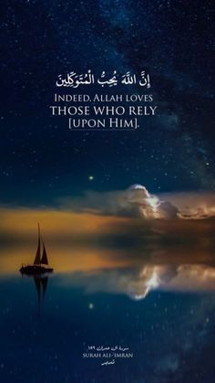 What are the significance of Reciting the Holy Quran? how to read a book pdf, bouquet of roses, pronunciation and quranmualim. Hadith Quotes, Allah Quotes, Muslim Quotes, Religious Quotes, Hindi Quotes, Quotations, Prophet Muhammad Quotes, Poetry Quotes, Urdu Poetry