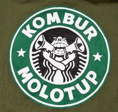 a945ab1c Kombur Molotup T-Shirt Adult S Small Medan Brand New with Tag #Medan #