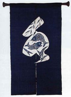 芹沢銈介作品 「水に鯉文のれん」 - 芹沢銈介美術工芸館