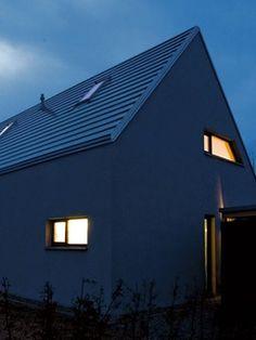 Ein kleines Haus für wenig Geld   Bild: Severin Vogl