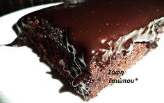 Και ένα γλυκάκι για το απογευματινό μας καφεδάκι!!! Το πιο νόστιμο,νωπό,μαλακό και σοκολατένιο κέικ που έχετε φάει ποτέ!!!! Για μένα είναι το καλύτερο!!! Και η πινελιά με τη σως σοκολάτας με ζαχαρούχο το απογειώνει!!! ΣΟΚΟΛΑΤΕΝΙΟ ΚΕΙΚ ΚΑΙ ΣΩΣ ΣΟΚΟΛΑΤΑΣ ΜΕ ΖΑΧΑΡΟΥΧΟ!!! ΥΛΙΚΑ ΓΙΑ ΤΟ ΣΟΥΠΕΡ ΣΟΚΟΛΑΤΕΝΙΟ ΚΕΙΚ 2 1/2 κούπες αλεύρι που φουσκώνει 2 κούπες …