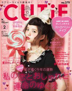 乃木坂46の齋藤飛鳥(16)が、本日10日発売の女性向けファッション誌「CUTiE」2月号(宝島社)の表紙に起用されている。2014年の同誌の表紙には、能年玲奈、ローラ、堀北真希など、今をときめく名だ