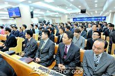 서울월계 하나님의교회(안상홍증인회) 헌당기념예배