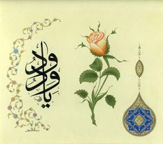 Tezhib: Hatice Aksu... Klasik Türk Sanatları Vakfı. (Ya Vedud) Arabic Calligraphy Art, Arabic Art, Caligraphy, Islamic Art Pattern, Pattern Art, Arab Typography, Arabesque, Cool, Mandala