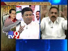 Will Seemandhra YSRCP MLAs resignations influence T decision?