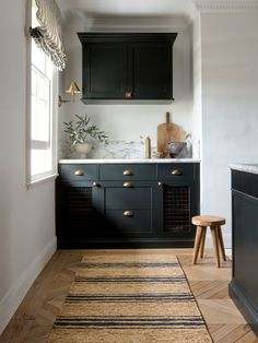 Dark Green Kitchen, Green Kitchen Cabinets, New Kitchen, Kitchen Rug, Black And Cream Kitchen, Black Cabinets Bathroom, Kitchen Ideas, Kitchen Updates, Pantry Ideas