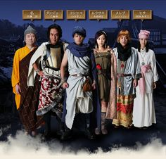 The hero Yoshihiko and The demon king's castle 2011 Japan Demon King, Asian Actors, Actors & Actresses, Drama, Hero, Cosplay, Japanese, Model, People