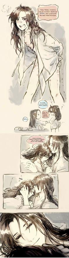 Anime Couples Manga, Anime Guys, Manga Anime, Anime Art, Anime Boy Long Hair, Anime Faces Expressions, Chinese Cartoon, Cute Anime Coupes, Anime Reccomendations