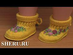 Детские сапожки крючком от SHERU. Обсуждение на LiveInternet - Российский Сервис Онлайн-Дневников