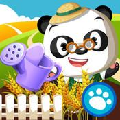 Dr. Panda's Veggie Garden by Dr. Panda Ltd