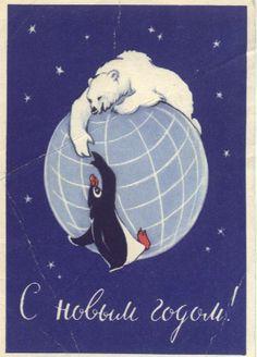 old soviet card