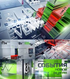 Economy-Events - tvconcept