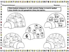 English Worksheets For Kids, Preschool Worksheets, Math For Kids, North Pole, Educational Toys, Children, How To Make, Crafts, Winter Time