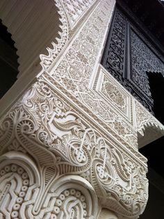 Islam and Art: Photo Architecture Design, Architecture Antique, Islamic Architecture, Beautiful Architecture, Beautiful Buildings, Retail Architecture, Architecture Portfolio, Landscape Architecture, Moroccan Design
