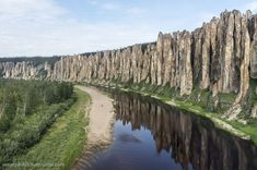 Lena's Pillars National Park in Russia .  Geomorphology.  Plus palentology, both Cambrian and much more recent.  Remote.  This one is calling me...