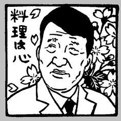 Kandagawa Toshiro