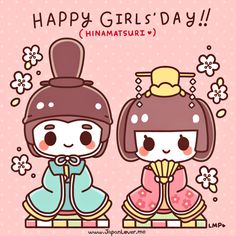 Happy Girls Day from Japan! Happy Girls Day, Boys Day, Girl Day, Girls Day Japan, Japan Girl, Art Kawaii, Kawaii Cute, Japanese Words, Japanese Art