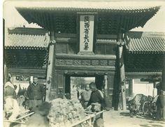 XiAn, 1908
