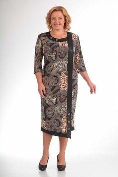 Шикарные платья для полных женщин белорусской компании Pretty, осень-зима 2016-2017 Mob Dresses, Plus Size Maxi Dresses, Abaya Fashion, Women's Fashion Dresses, African Wear, African Fashion, Official Dresses, Plus Zise, Chiffon Dress