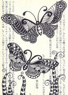 Zentangle Ideas | Zentangle Patterns & Ideas / .